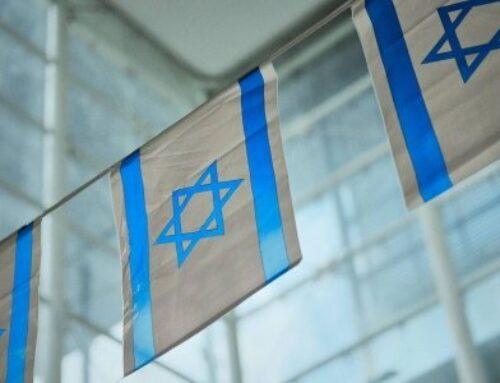 Իրանի հայտարարությունից հետո Իսրայելի դեսպանատները բարձր մարտական պատրաստականության վիճակում են