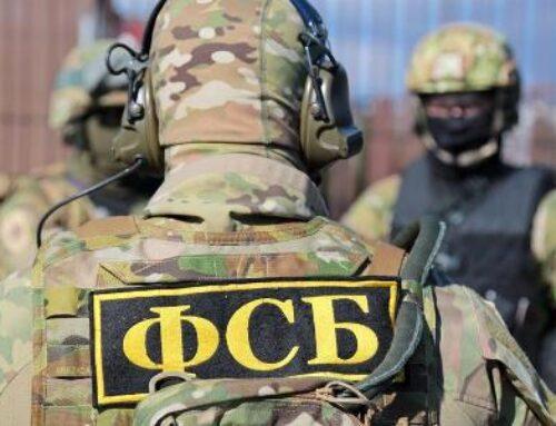 ԱԴԾ-ն Մոսկվայի մարզում ահաբեկչական հարձակումներ է կանխել