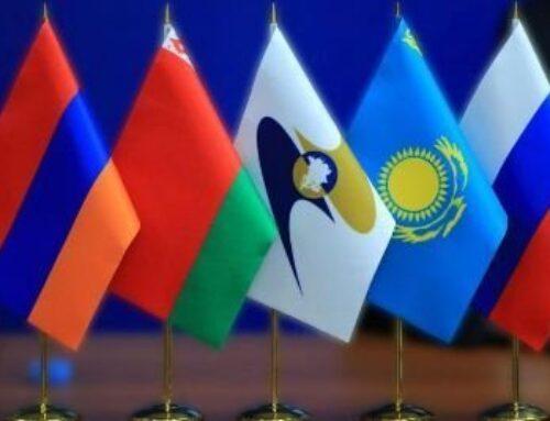 ԵԱՏՄ ղեկավարները հեռավար ձեւաչափով կհանդիպեն դեկտեմբերի 11-ին