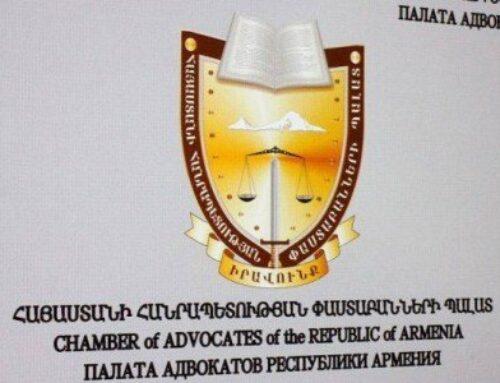 Փաստաբանների պալատը փաստահավաք խումբ է ստեղծում