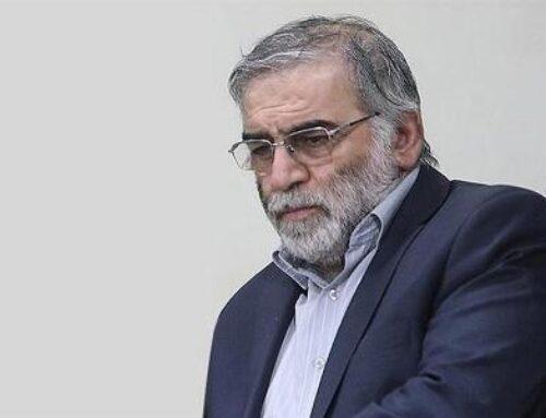 Իրանում խոստացել են պատասխանել միջուկային ֆիզիկոսի սպանությանը