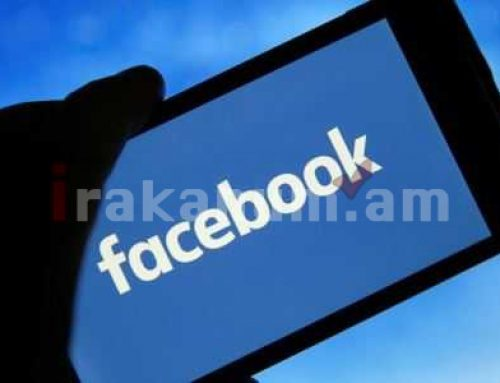 Փորձագետը խորհուրդ է տվել հեռացնել Facebook-ը հեռախոսից