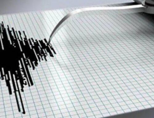 Երկրաշարժ Սոթք գյուղից 7 կմ հյուսիս, ցնցումները զգացվել են նաև Վարդենիսում