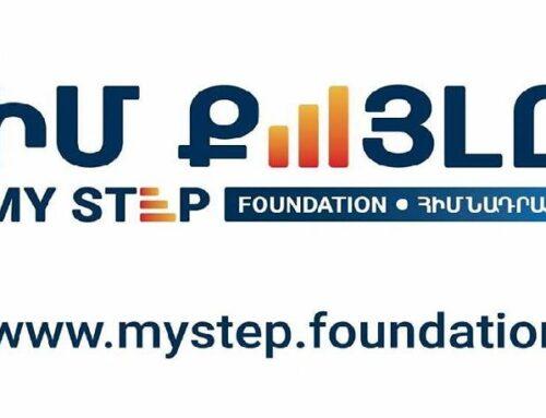 ԻՄ ՔԱՅԼԸ բարեգործական հիմնադրամի առկա միջոցներից 512 մլն 310 հզր ՀՀ դրամ որպես նվիրատվություն փոխանցվեց «Զինծառայողների ապահովագրության» հիմնադրամին