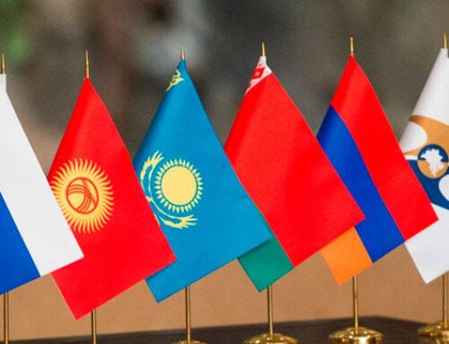 ԵԱՏՄ միջկառավարական խորհրդի նիստը դեկտեմբերի 4-ին կանցկացվի առցանաց