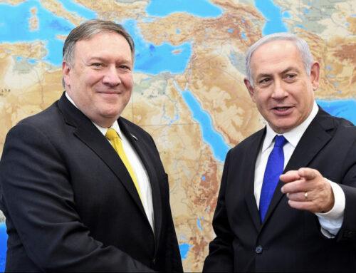 Իսրայելի վարչապետը գաղտնի հանդիպումներ է ունեցել Սաուդյան Արաբիայի թագաժառանգի և ԱՄՆ պետքարտուղարի հետ