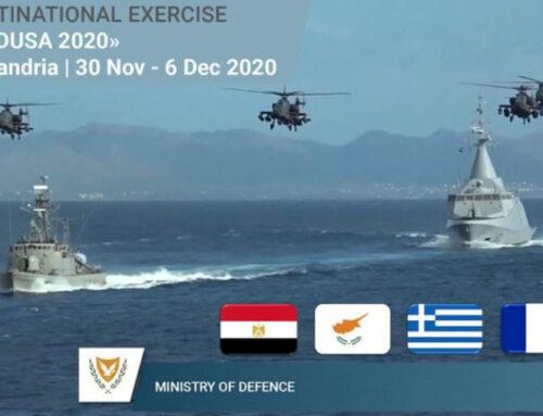 Հունաստանը, Կիպրոսը, Ֆրանսիան, Եգիպտոսը և ԱՄԷ-ն Միջերկրական ծովում համատեղ զորավարժություններ են սկսել