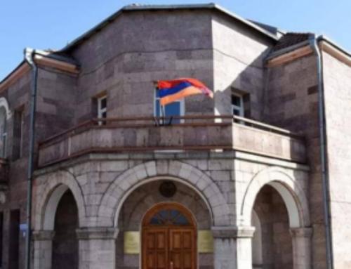 Արցախի ԱԳՆ-ն ողջունել է Ֆրանսիայի Սենատում Արցախի Հանրապետության ճանաչման մասին բանաձևի ընդունումը