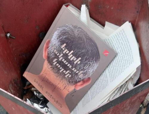 Ստեփանակերտում Նիկոլ Փաշինյանի «Երկրի հակառակ կողմը» գիրքը նետել են աղբամանը. սոցցանցերում առաջարկվում է սկսել ֆլեշմոբ՝ «չքվիր» հեշթեգով