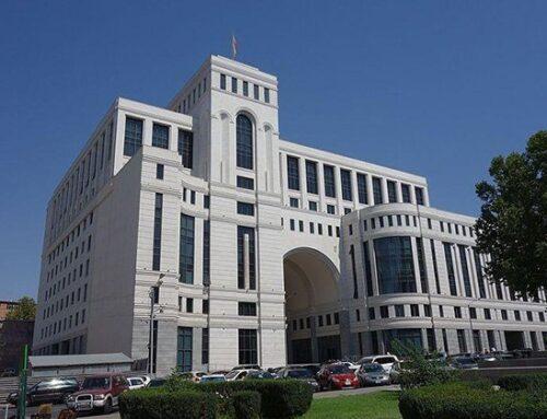 ՀՀ ԱԳՆ-ն ողջունել է Ֆրանսիայի ԱԺ-ի կողմից ԼՂ-ի ճանաչման անհրաժեշտության մասին բանաձևի ընդունումը