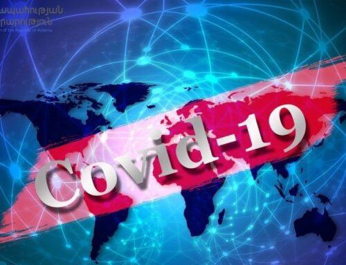 Կորոնավիրուսի 1184 նոր դեպք, առողջացել 1762 հոգի, մահացել 23-ը