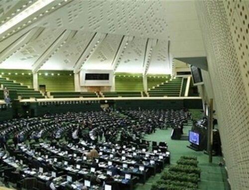 Իրանի խորհրդարանը կողմ է քվեարկել ուրանի հարստացման մակարդակը բարձրացնելու մասին օրենքին