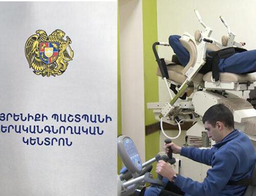 Հայրենիքի պաշտպանի վերականգնողական կենտրոնում կհիմնվի պրոթեզավորման լաբորատորիա