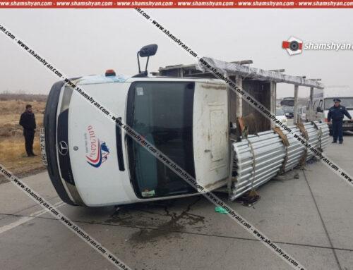 Բեռնատար «Mercedes»-ը Երևան-Աշտարակ ավտոճանապարհի 11-րդ կմ հատվածում կողաշրջվել է