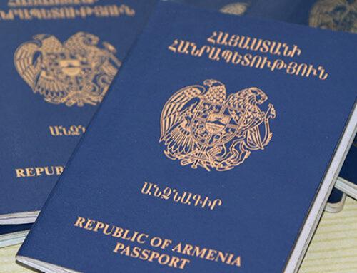 Առաջարկվում է հին նմուշի ոչ կենսաչափական անձնագրերը ՀՀ քաղաքացիներին տրամադրելու վերջնաժամկետը երկարացնել մեկ տարով