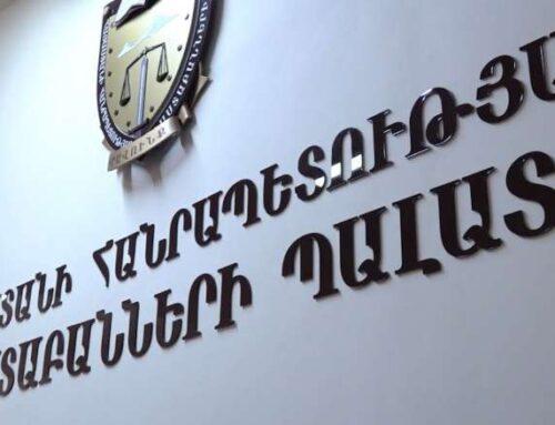 Փաստաբանների պալատը դատապարտում է Նիկոլ Փաշինյանի կողմից արդարադատության իրականացմանն ուղղված միջամտությունը