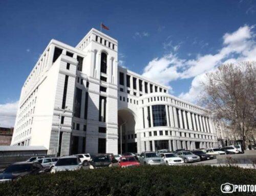 ՀՀ-ն դատապարտում է ահաբեկչությունները. ԱԳՆ արձագանքը իրանցի ֆիզիկոս Ֆախրիզադեի սպանությանը