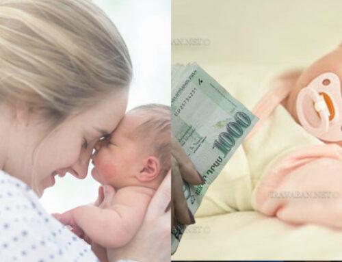 Չաշխատող անձին մայրության նպաստ նշանակելու կարգը լրամշակվել է