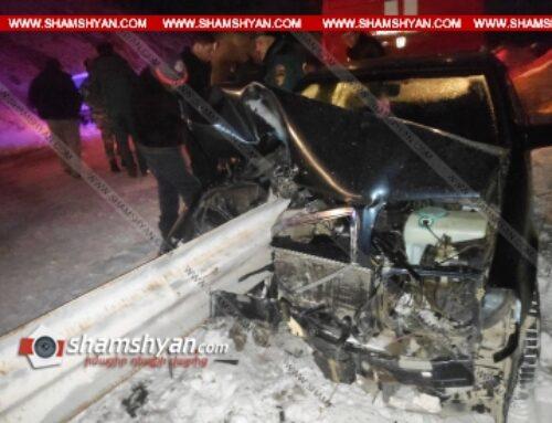 Մերկասառույց ճանապարհը Վայոց ձորում դարձել է ողբերգական ավտովթարի պատճառ. Mercedes-ը մխրճվել է երկաթե արգելապատնեշի մեջ. վարորդի 5-ամյա տղան տեղում մահացել է