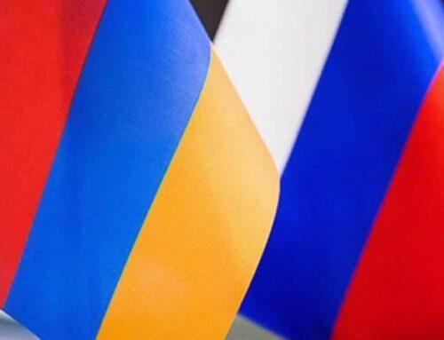 ՀՀ և ՌԴ ԱԳՆ-ները քննարկել են երկկողմ և բազմակողմ համագործակցության հարցերի լայն շրջանակ