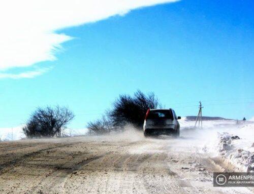 ՀՀ ԱԻՆ-ը ներկայացրել է եղանակային պայմանների փոփոխությունը ավտոճանապարհներին