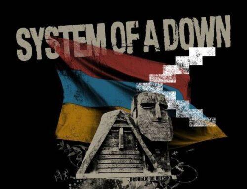 System of a Down-ը կազմակերպում է պատերազմում վիրավորված զինվորներին աջակցելու առցանց դրամահավաք