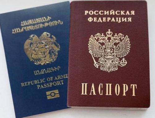 Հրապարակվել են Հայաստանի քաղաքացիների համար Ռուսաստան մուտք գործելու կանոնները