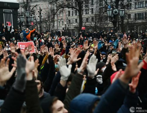 Մոսկվայում ԱՄՆ դեսպանատունը մեկնաբանել է ՌԴ քաղաքներում բողոքի ակցիաները