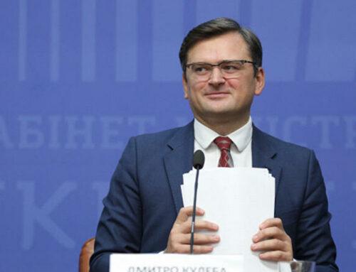 Ուկրաինայի արտգործնախարարը Ռուսաստանին թշնամի, իսկ Նավալնիին ընկեր է անվանել