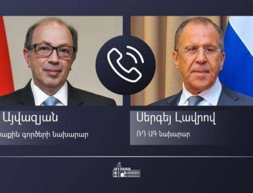 Տեղի է ունեցել Հայաստանի և Ռուսաստանի արտգործնախարարների հեռախոսազրույցը