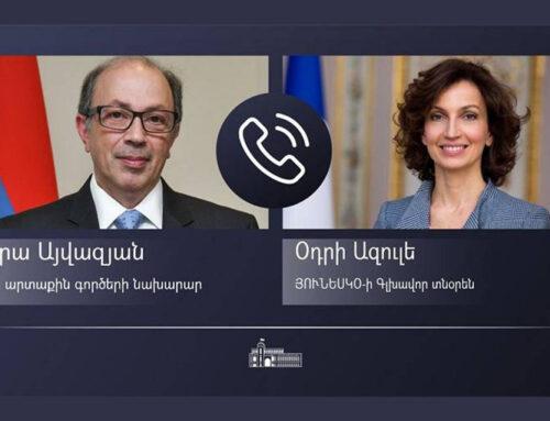 ՀՀ ԱԳՆ և ՅՈՒՆԵՍԿՕ-ի ղեկավարները քննարկել են ԼՂ հակամարտության գոտում հայկական ժառանգության պահպանումը