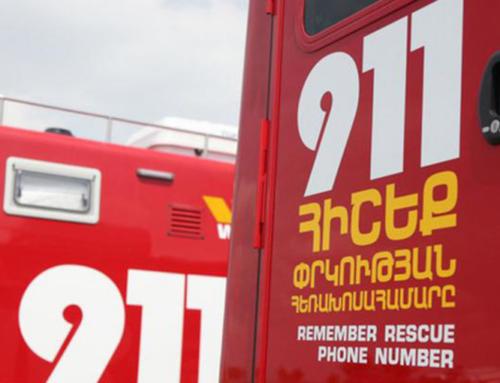 Գրանցվել է 375 դեպք, որից 151-ը՝ արտակարգ, արձանագրվել է 11 մահ․ ԱԻՆ-ն ամփոփում է անցած շաբաթը