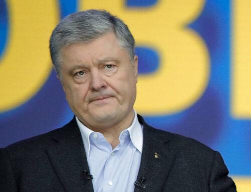 Պորոշենկոյի դեմ քրեական գործ է հարուցվել Ռուսաստանի հետ կապերի պատճառով