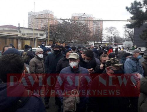Ուկրաինայում բողոքի ակցիաներ են ընդդեմ գազի և էլեկտրաէներգիայի սակագների բարձրացման