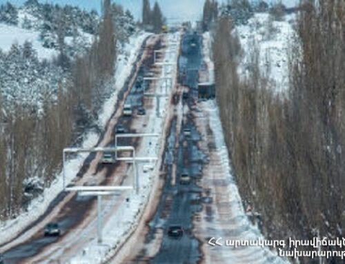 ՀՀ տարածքում կան փակ ավտոճանապարհներ․ Ստեփանծմինդա-Լարս ավտոճանապարհը բաց է միայն մարդատար ավտոմեքենաների համար