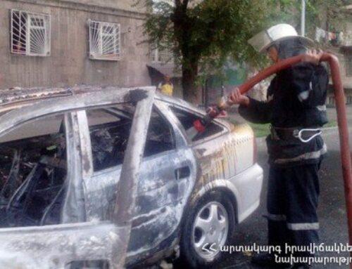 Սյունիքի մարզի Արծվանիկի գյուղում ավտոմեքենա է այրվել