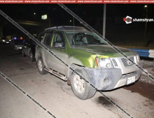 Երևանում 39–ամյա վարորդը Nissan X-terra-ով վրաերթի է ենթարկել փողոցը չթույլատրելի հատվածով անցնող հետիոտնին. բժիշկները պայքարում են վիրավորի կյանքի համար