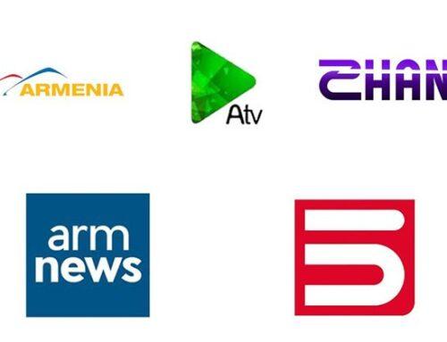 Արմենիա TV-ն, ԱԹՎ-ն և «Շանթը» կստանան համապետական սփռման իրավունք, իսկ «Արմնյուզը» և «5-րդ ալիքը»՝ մայրաքաղաքային․ ՀՌՀ-ն հրապարակել է որոշումը