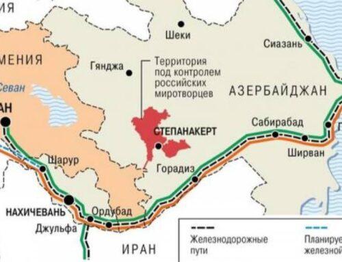 Ինչ պլաններ ունեն Ադրբեջանն ու Թուրքիան. «Կոմերսանտը» քարտեզ է հրապարակել