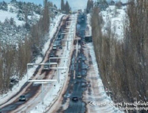 Ստեփանծմինդա-Լարս ավտոճանապարհը փակ է միայն բեռնատար ավտոմեքենաների համար, ռուսական կողմում 760 բեռնատար կա