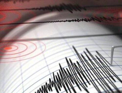 Վայոց ձորի մարզի Հերհեր եւ Կարմրաշեն գյուղերում՝ 2-3 բալ ուժգնությամբ երկրաշարժ է զգացվել