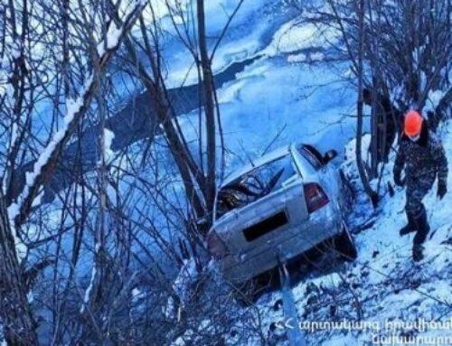 Սարավան-Վայք ավտոճանապարհին մեքենան դուրս է եկել ճանապարհի երթևեկելի հատվածից և մասամբ հայտնվել Արփա գետում