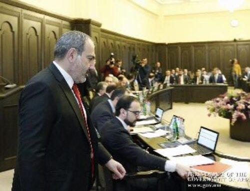 «Ժողովուրդ». Հայաստանը չի՞ կատարում կարեւոր համաձայնագրի կետերը