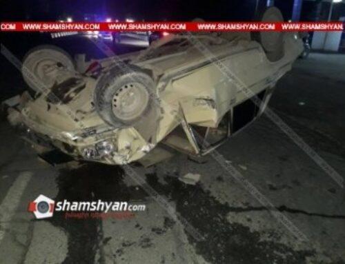 Խոշոր ավտովթար Արմավիրի մարզում. 71-ամյա վարորդը 06-ով բախվել է Kia-ին և գլխիվայր շրջվելով, բախվել Mercedes-ին