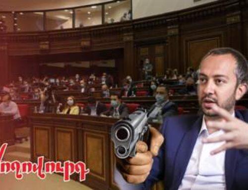 «Ժողովուրդ». Ուշագրավ որոշում. իշխանական պատգամավորները զենք կունենա՞ն