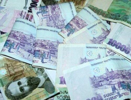 «Ժողովուրդ». Հայկական դրամը շարունակում է արժեզրկվել