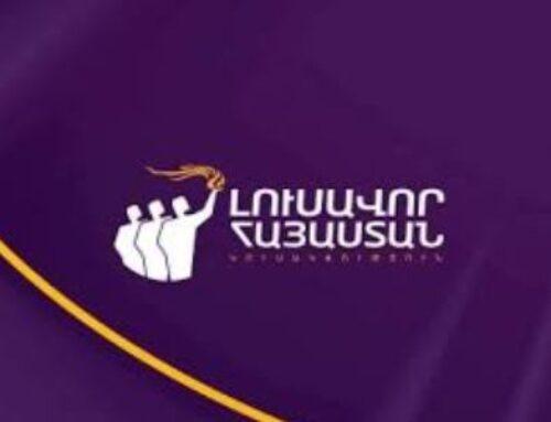 «Լուսավոր Հայաստան» խմբակցության պատգամավորներն ու կուսակցության անդամները այցելել են «Եռաբլուր»