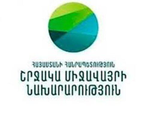 Շրջակա միջավայրի նախարարն ընդունել է Հայաստանում ԵՄ դեսպան Անդրեա Վիկտորինին
