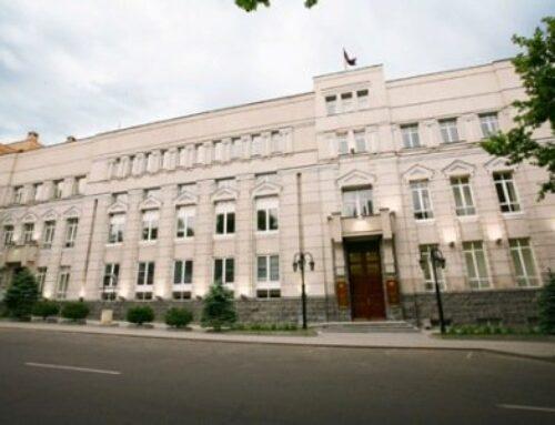 «ՄՈԳՈ» ՈՒՎԿ ՍՊԸ-ն հետ կվերադարձնի գումարները. Կենտրոնական բանկի հաղորդագրությունը