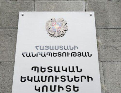 Միկրոձեռնարկատերերը պետք է հաշվետվություն ներկայացնեն մինչև 2021թ. փետրվարի 1-ը. ՊԵԿ